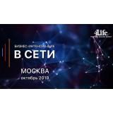 Москва с блеском встретила лидеров 4Life Евразии