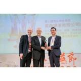 4Life Тайвань получает важный титул и золотую награду