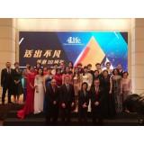 10 лет рынку 4Life Гонконг!